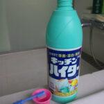 ハイターを使い古しの歯ブラシにつけてちょんちょんと汚れにつけるとすぐに落ちます。