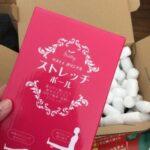 サスティの公式サイトで10,000円以上のお買い物でもらえる「無料プレゼント」!